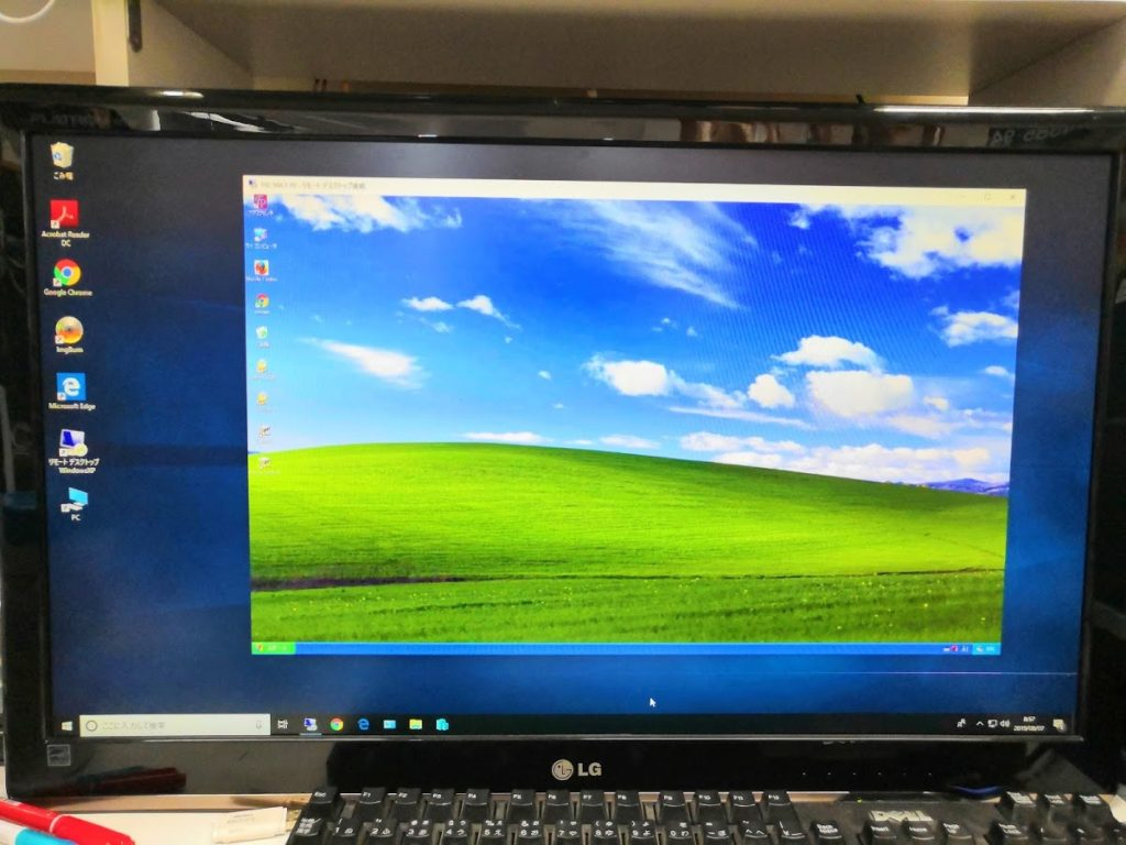 WIndows10の中のXP